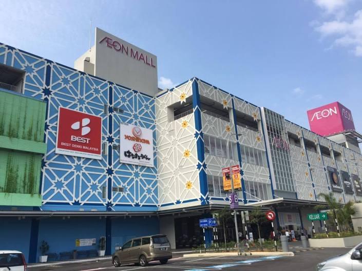 Aeon Mall Shah Alam 2